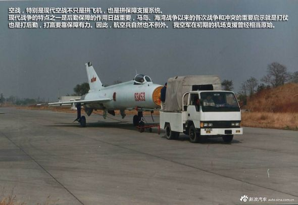 图说国产飞机牵引车(2)