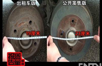 第十五期_看武汉出租车说汽车简配