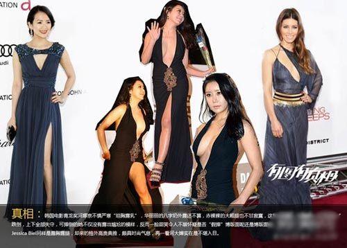 纵观年底红毯韩国女星礼服拼性感