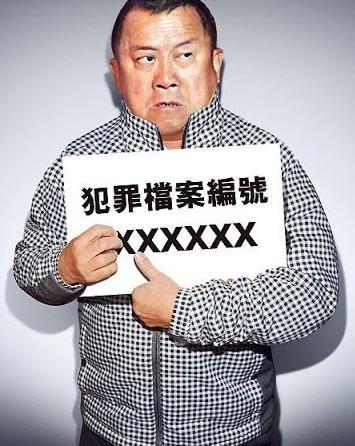 曾志伟或因掌掴黄浩入狱最高可判监5年
