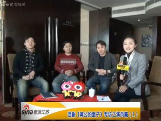 视频:三位主演自述各自角色的气质风骨