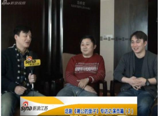 视频:三位主演大秀剧中经典台词