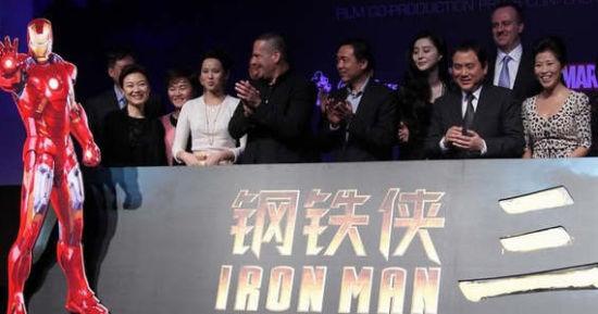 范冰冰参演钢铁侠3欲图进军好莱坞国际影坛