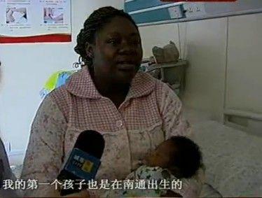 喀麦隆外教在南通生子 警方:不可加入中国籍