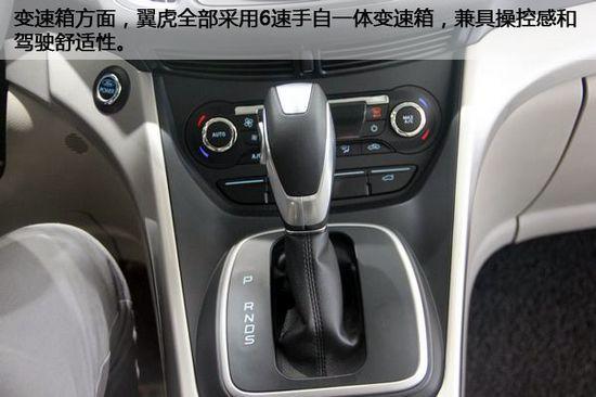 扬州福特翼虎新车到店实拍图解(5)