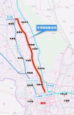 在杨场西上跨京台高速公路和润新路