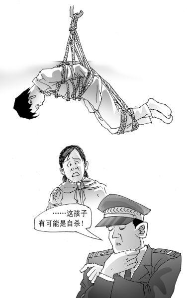 黄晓明被挠脚心_女生把男生折磨的作文_男生被一群女生绑起来挠脚心 - 随意贴