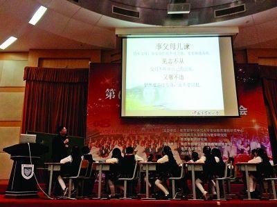 南京举办小学国学经典课堂观摩会 热议孝道