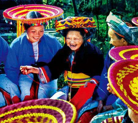 花瑶族妇女