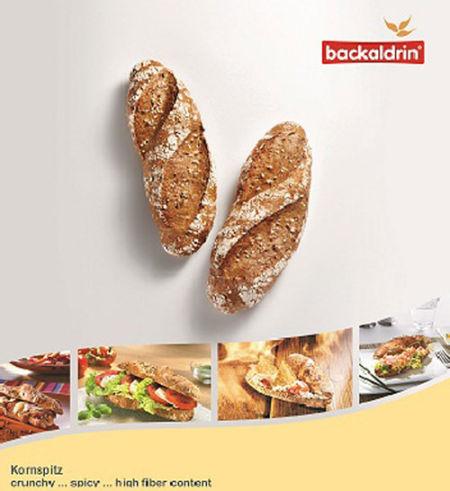 奥地利维也纳:1美元可以买一个热气腾腾的刚烤出来的烤恩杂粮面包卷(Kornspitz)