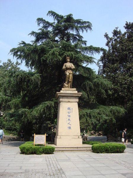 伯先公园赵声铜像