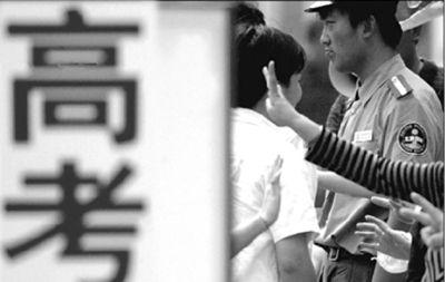 【南京保密室改造】