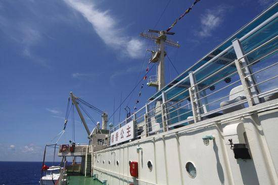 椰香公主号邮轮