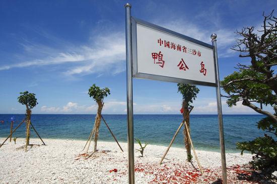 西沙群岛旅游季节