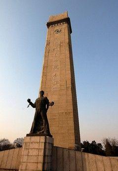 雨花台烈士纪念碑
