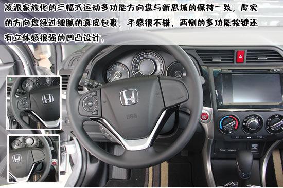 高配车型还具有多媒体控制,车载蓝牙电话与定速巡航等功能,遗憾的是并