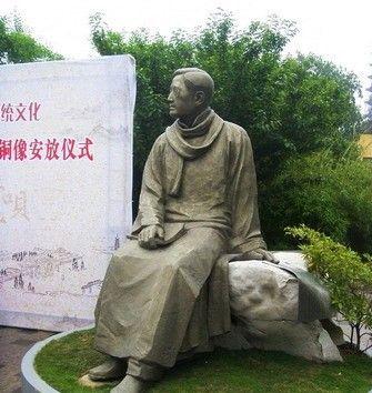 志摩铜像的常州雕塑