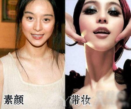 范冰冰素颜照曝光 网友:女神瞬间变村姑(2)