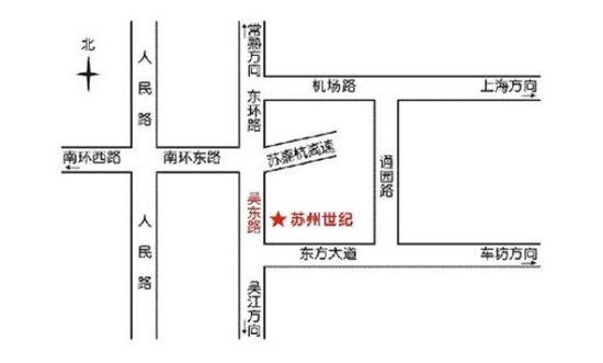 东风风行菱智1.6电路图
