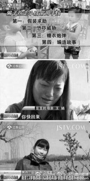 南京12岁女孩家门口失踪 继父卖房悬赏50万寻女