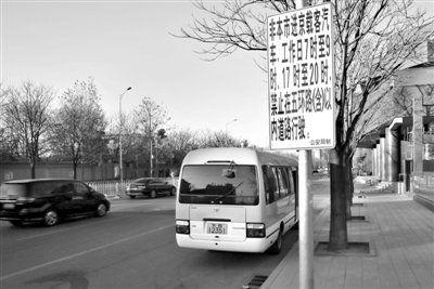 北京对外地车辆高峰时段进城罚100元扣3分_苏