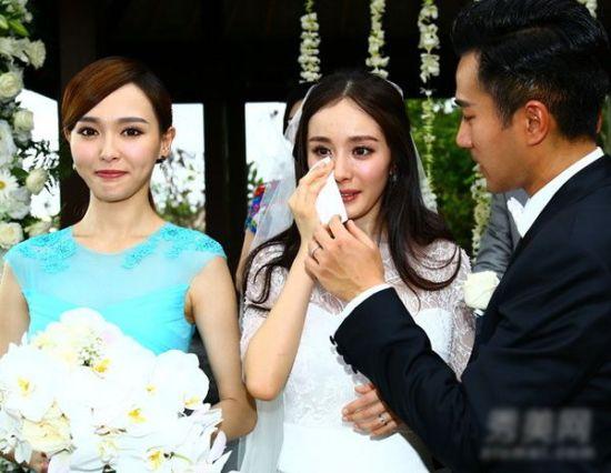 杨幂的奢华婚
