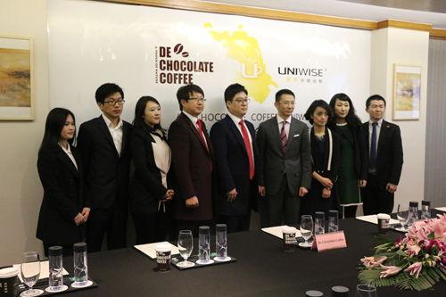 DE CHOCOLATE COFFEE&UNIWISE江苏市场拓展合作签约仪式
