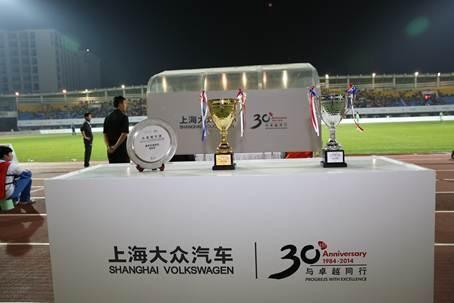 上海大众汽车中德国际足球友谊赛火热开战