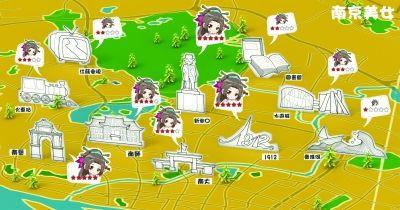 南大学生手绘南京帅哥美女地图新街口1912南艺美女最多_新浪江苏gb t