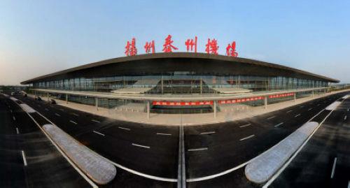 北京 扬州 郑州拟增