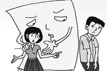 动漫 简笔画 卡通 漫画 手绘 头像 线稿 373_249