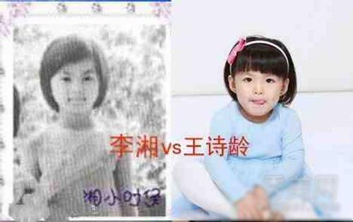 李湘和女儿王诗龄