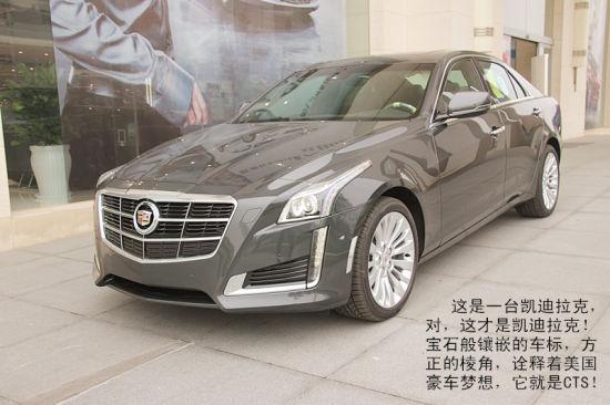 凯迪拉克CTS北京车展发布 无锡独家实拍