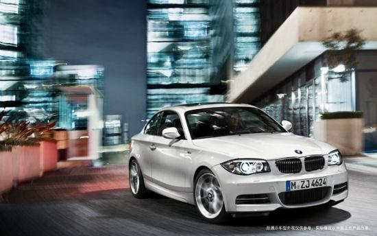 宝信BMW