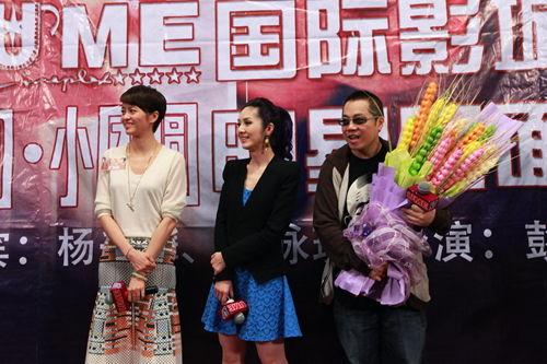 导演彭浩翔携主演梁咏琪、杨千桦亮相