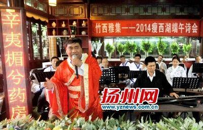 蜀冈—瘦西湖风景名胜区管委会