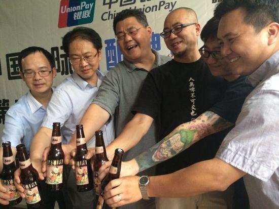 国内最大规模精酿啤酒文化节在宁开幕