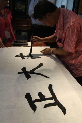 中国木器界泰斗胡德生教授