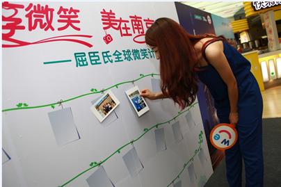 屈臣氏在中国300多个城市已经拥有1700家店铺