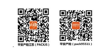 关注江苏微信(微信号:PACXJS)索取地图