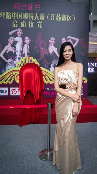 2013新丝路中国模特大赛总冠军张紫琦