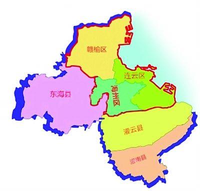 连云港区划调整:赣榆撤县设区 成立海州区