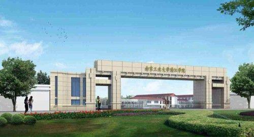 在南京工业大学浦江学院学习土木工程专业有没有前途啊,就业怎么样啊图片