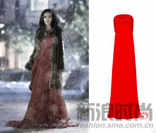 林萧身穿绝版BV红裙