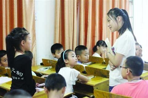 苏州美女大学生入贵州支教