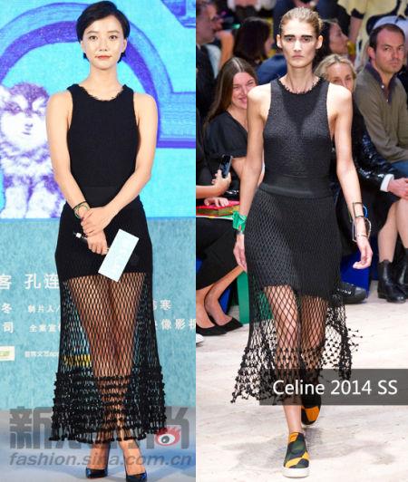 王珞丹Celine2014春夏系列黑色网眼连衣裙