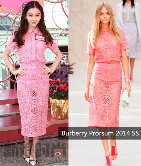 Angelababy 2014春夏系列Burberry Prorsum粉色连衣裙