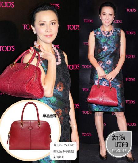 刘嘉玲Tod's Sella红色斜纹手提包现身