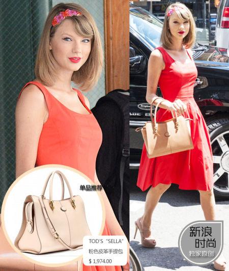 泰勒-斯威夫特(Taylor Swift)粉色提包出街