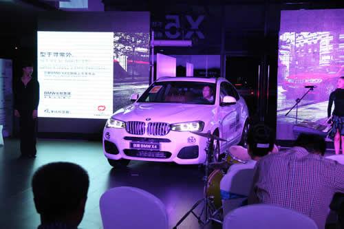 内训师讲解宝马x4   宝马x4源自2013年上海车展发布的同名概念车,与